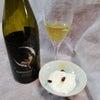 安心院の干し葡萄とモッツァレラチーズとシェヘラザードとの画像