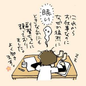 【反射区かるた】副腎(3)生命エネルギーを掘り起こす!の画像
