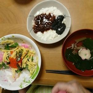 9月21日の夕食の画像