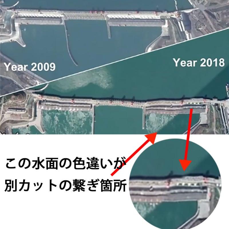 ダム 歪み 三峡