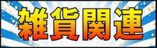 https://stat.ameba.jp/user_images/20200924/13/randjnet2/83/e7/j/o0220006814824480872.jpg