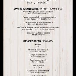 画像 パンとサンドイッチで贈るアフタヌーンティーヽ(・∀・)ノ の記事より 5つ目
