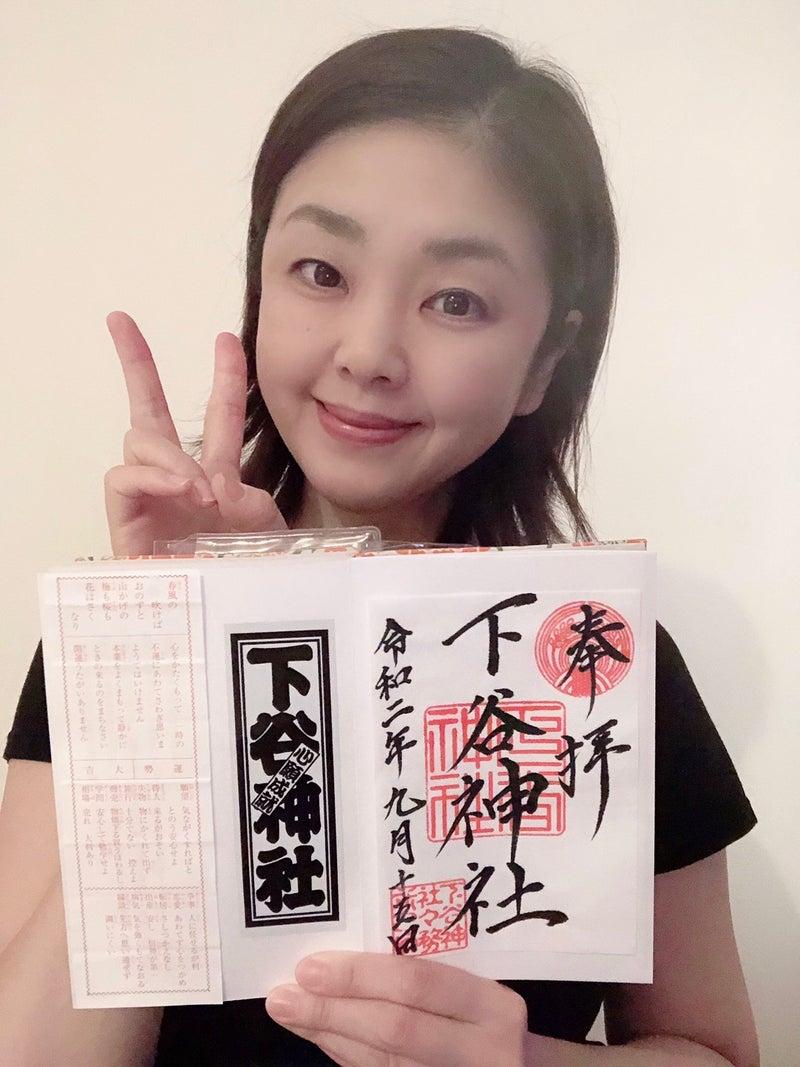 多岐川 舞子 ブログ