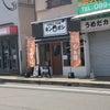 Noodle Store キン★ボシ @鹿児島市宇宿の画像