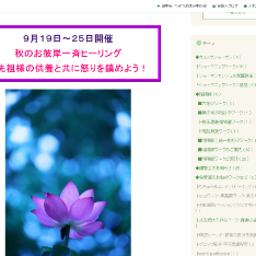 画像 お役目の旅~静岡編~ の記事より 1つ目