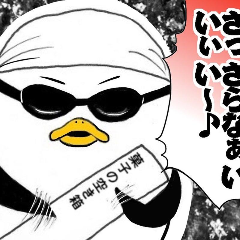 執筆 人気記事(一般) アメーバブログ(アメブロ)