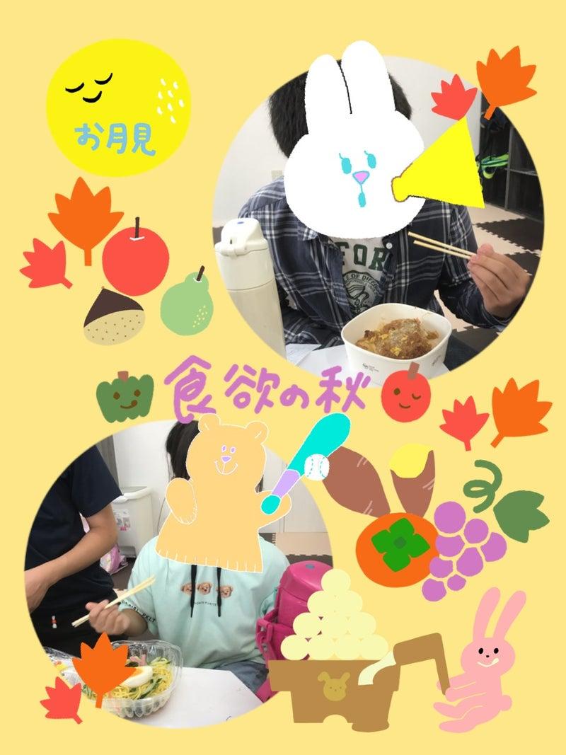 o0960128014824899635 - 9月22日(火)☆toiro根岸☆