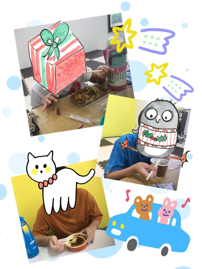 o0960128014824899642 - 9月22日(火)☆toiro根岸☆