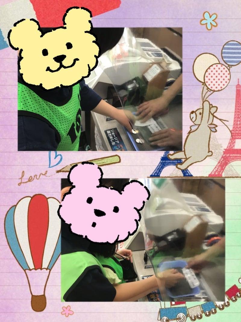 o0960128014824899629 - 9月22日(火)☆toiro根岸☆