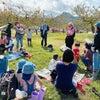収穫体験in八剣山の画像