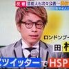HSPを知るきっかけはどうであれの画像