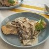 【アレンジレシピ!】鮭のきのこクリーム煮の画像