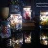 癒しの灯りボタニカルランタンWSの画像