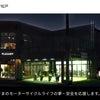 (告知)Team MF 車両展示会 in カワサキプラザ松戸の画像