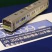 TOMIX JR 205系通勤電車(山手線)基本&増結セットのレビュー的なもの