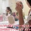 家で最高に美しくなるためのレッスン☆10月4日(日)美エイジレス塾グループレッスン全顔おさらい会の画像
