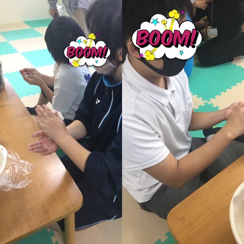 o1080108014825432506 - ♪9月25日♪ toiro戸塚