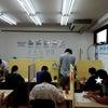 受験対策が終わりました。個別指導学院ヒーローズ安城校の画像