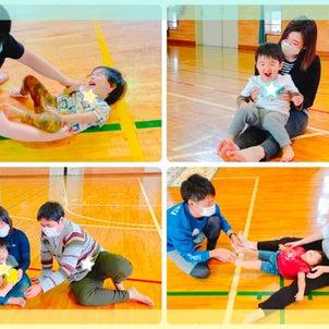 ☆親子体操教室☆の画像