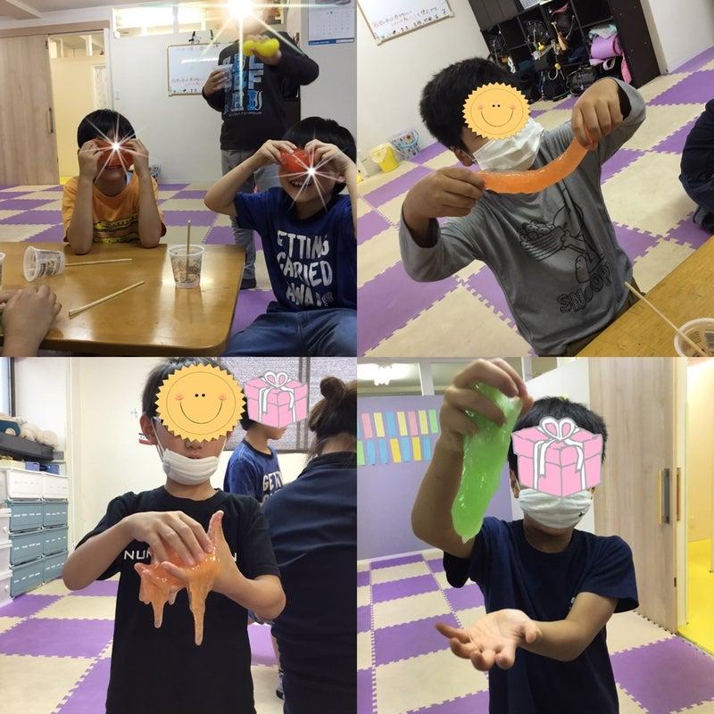 o1080108014825518728 - ♪9月23日(水)♪toiro戸塚