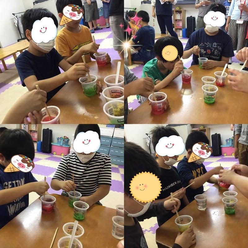o1080108014825518724 - ♪9月23日(水)♪toiro戸塚
