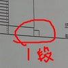 龍ヶ崎市 I様邸 ミサワホーム オープン外構の画像