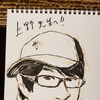 20191002上野祥吾先生の似顔絵の画像