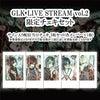 9月27日(日)21時より GLK SUMMIT Vol.2 配信記念グッズ販売のお知らせの画像