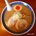 『岩手』de『俺飯』to『食歩』na『気分』