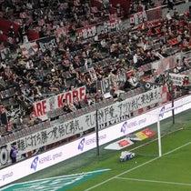 ラグビー日本代表vsイタリア代表@ノエビアスタジアム神戸 | ヒロッシュ ...