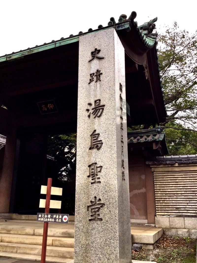 細川茂樹・若林史江の株式講座〜スタイリッシュ投資ライフ〜