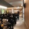 コンパクトシティに医療機関! 藤枝市広幡地区について!の画像