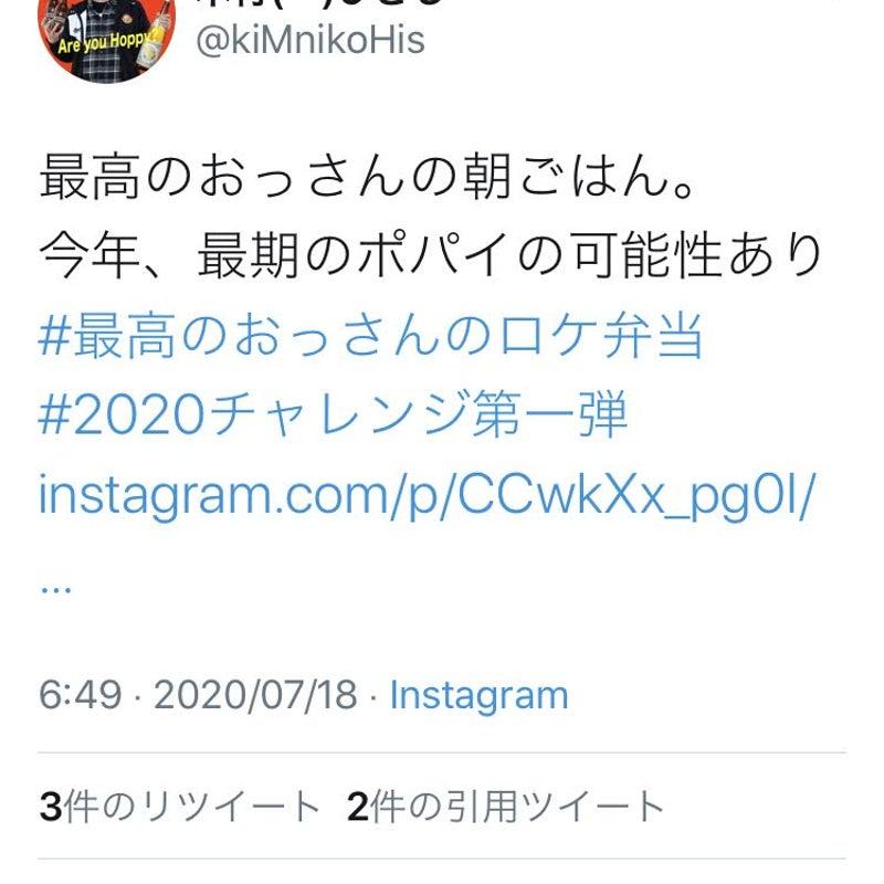 家 ひさし 演出 木村