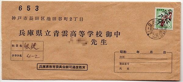 料金 第 四 種 郵便 植物を安く送る「第四種郵便」の値段とペットボトルを使った配送方法