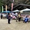 絶賛開催中です!→保護猫譲渡会☆樋川市べに花ふるさと館へGO‼️の画像