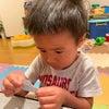 3歳児とおうち遊びに悩んだら。。。の画像