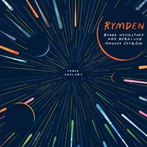 Rymdenの画像