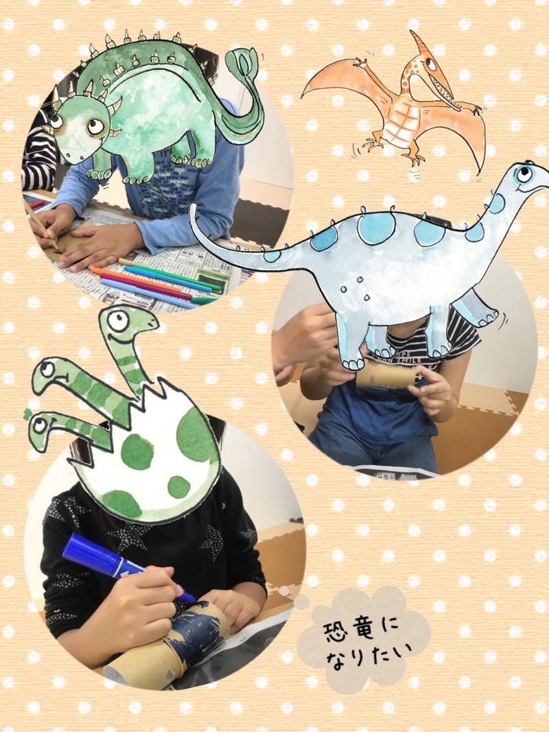 o0960128014826045586 - 9月25日(金)☆toiro根岸☆