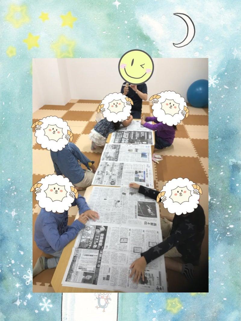 o0960128014826045564 - 9月25日(金)☆toiro根岸☆