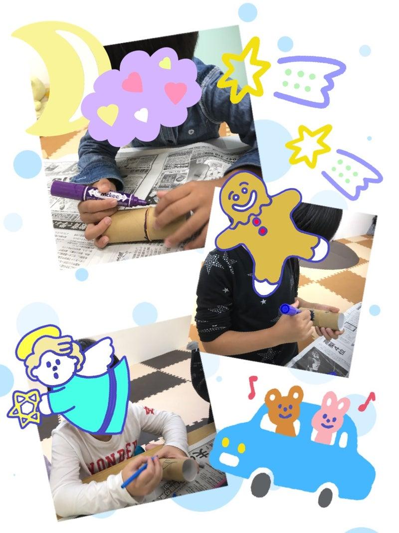o0960128014826045569 - 9月25日(金)☆toiro根岸☆