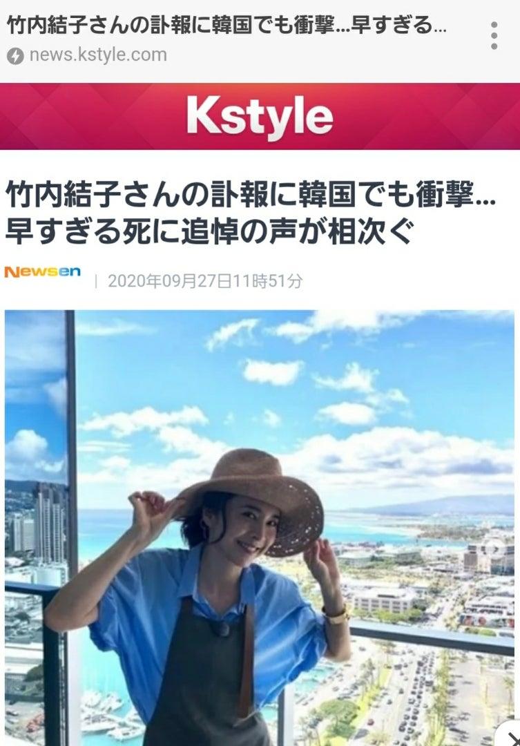 結子 追悼 竹内 松本空港のレストラン俳優・竹内結子さん追悼 ドラマロケで交流
