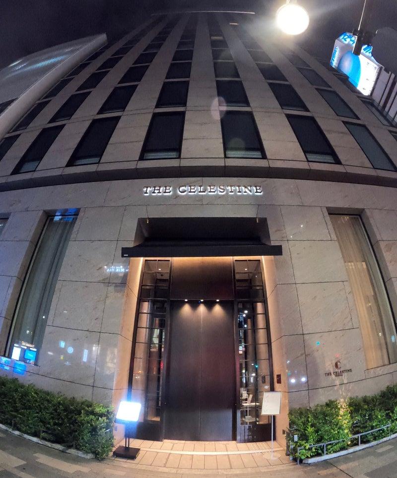 《ホテル ザ セレスティン銀座》入り口