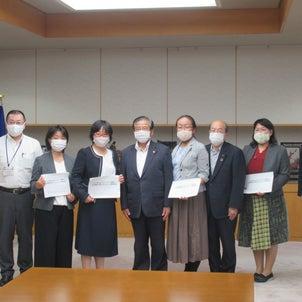 富士宮市にコロナのち晴れアンケートの報告と提言をしましたの画像