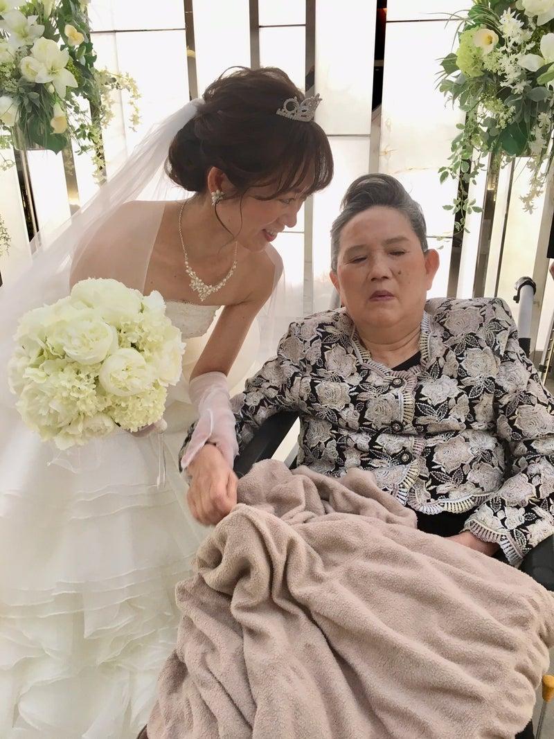 まり 結婚 岩佐