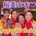 リザン 琉球歌舞団 ティンガーラ