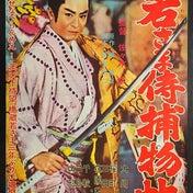 弘子 東映 桜町 昔の事ですが女優の桜町弘子と結婚していた男性はどうされているのでしょうか?結