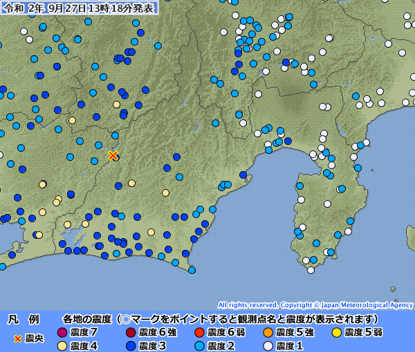 予知 2020 地震