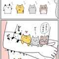 【創作】ネコ太の冒険・ボ助少年の事件簿【漫画・イラスト】