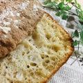 佐賀県佐賀市     天然酵母専門のパン教室    日々のパン 工房