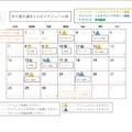 〜人生を豊かに〜QOL向上をサポートする教室「nicori」静岡市パン教室・料理教室